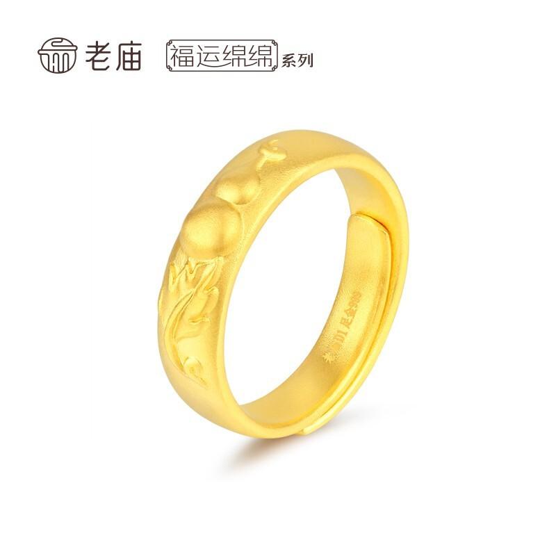 วัดทองเก่า แหวนทองเท้าสัมผัสโบราณพรทอง/การกำหนดราคาหลายมาตรฐาน