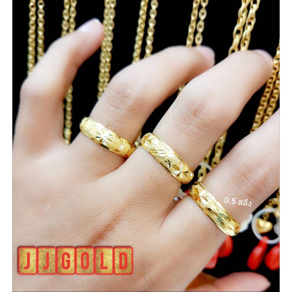 แหวนทองครึ่งสลึง แกะลายรอบวง น้ำหนัก 1.9 กรัม ทองคำแท้ 96.5 %
