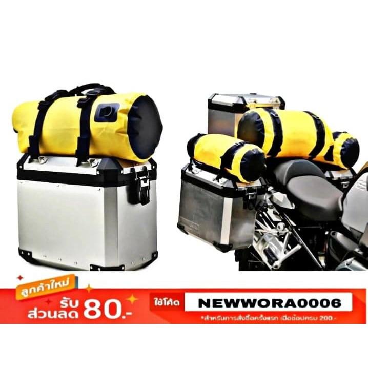 กระเป๋ากันน้ำผลิตจาก PVC ถุงกันน้ำ 10L,20L,,30L กระเป๋าเดินทาง,ดำน้ำ,ว่ายน้ำ