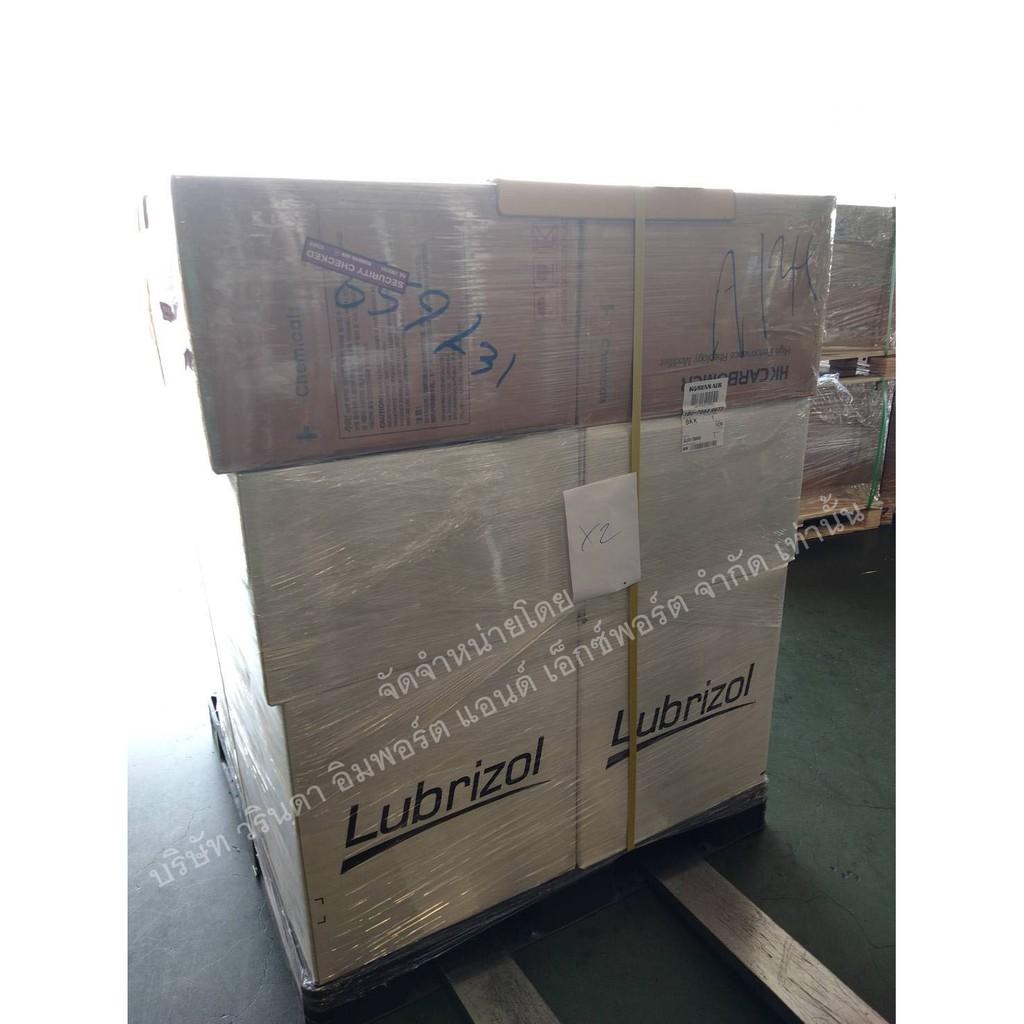 พร้อมส่ง Carbopol (Carbomer 940) คาร์โบพอล Lubrizol Made in U.S.A. 100g