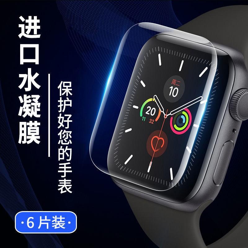 ฟิล์มไฮโดรเจลสําหรับ Iwatch Applewatch 5 6 Generation 123