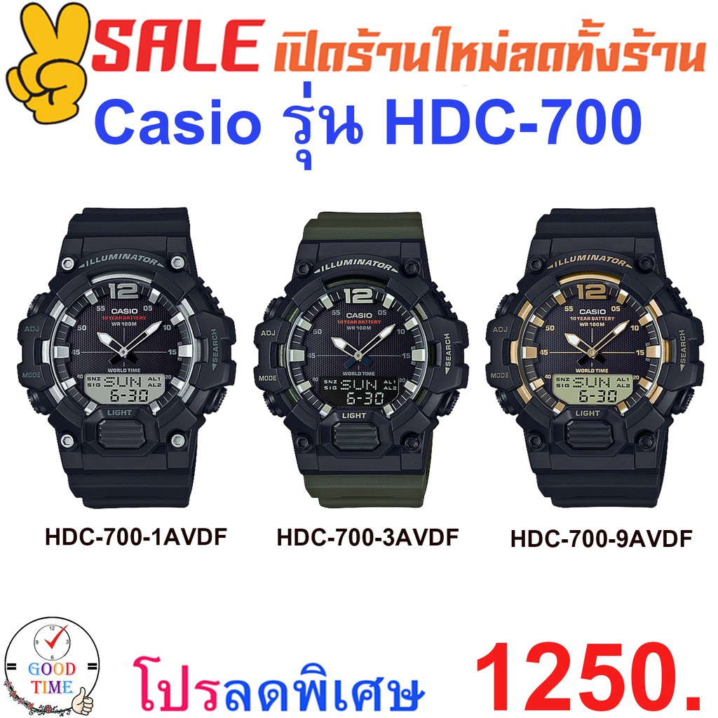 Casio แท้ 💯% นาฬิกาข้อมือชาย รุ่น HDC-700 (สินค้าใหม่ ของแท้ 💯% มีรับประกัน)