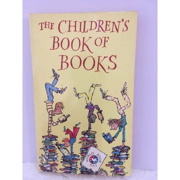 THE CHILDREN'S BOOK OF BOOKS ปกอ่อน