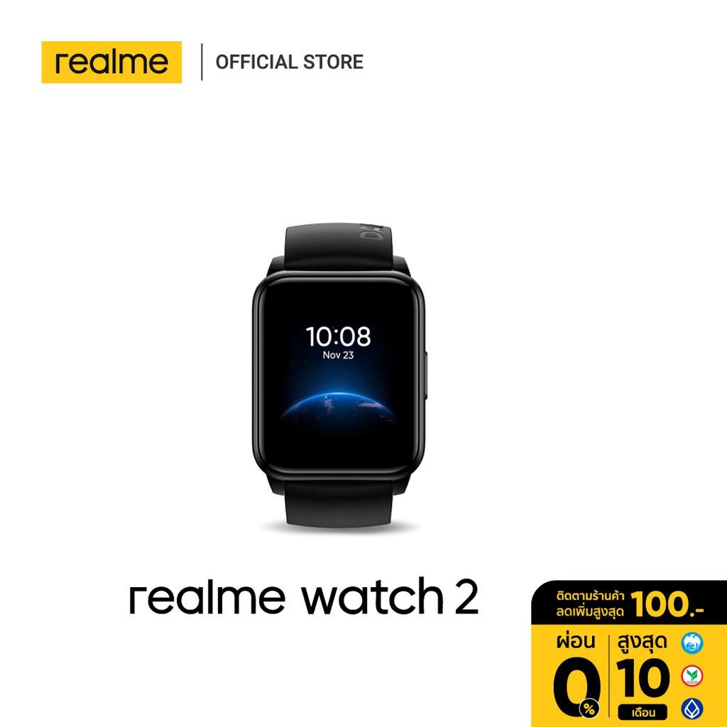 [New Arrival] realme watch 2, อายุการใช้งานแบตเตอรี่ 12 วัน, Blood Oxygen and Heart Rate Monitor