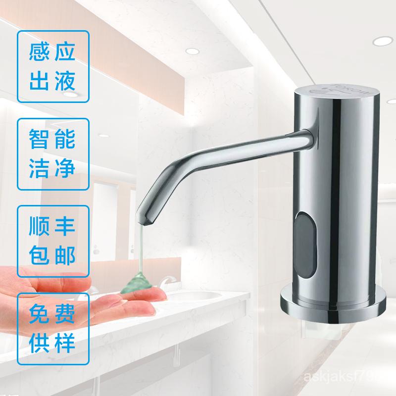 ที่กดน้ำยาล้างจาน★ก๊อกน้ำชนิดโฟมอัตโนมัติตรวจจับโฟมตู้ทำสบู่