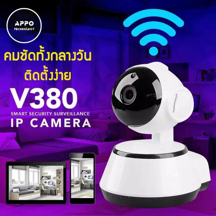 WIFI กล้อง IP กล้องวงจรปิดไร้สาย 1 3MP ล้านพิกเซล APP V380pro ช่องอินฟราเรด  ไม่มีไฟสีแดงจากกล้องในความมืด-HR25