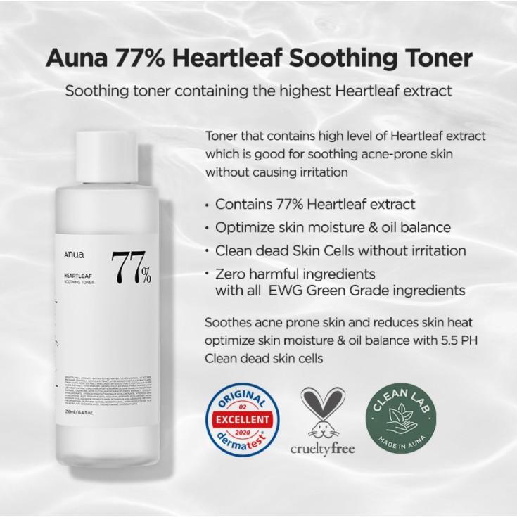 [anua] Heartleaf Soothing Toner (250ml) + Heartleaf 80% Ampoule 1 SET