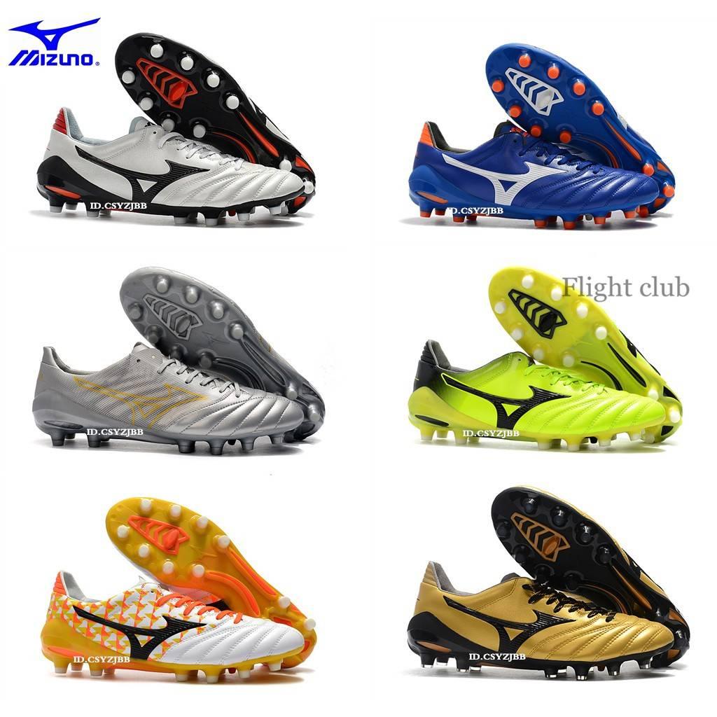 แท้จริง Mizuno Morelia Neo II FG รองเท้าฟุตบอล Mizuno soccer shoes