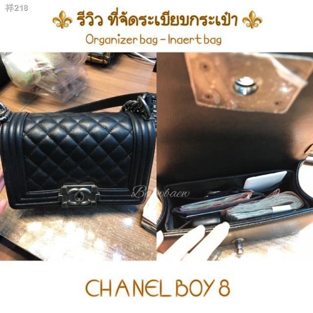 ❃△۩ที่จัดระเบียบกระเป๋า Chanel boy 8 101