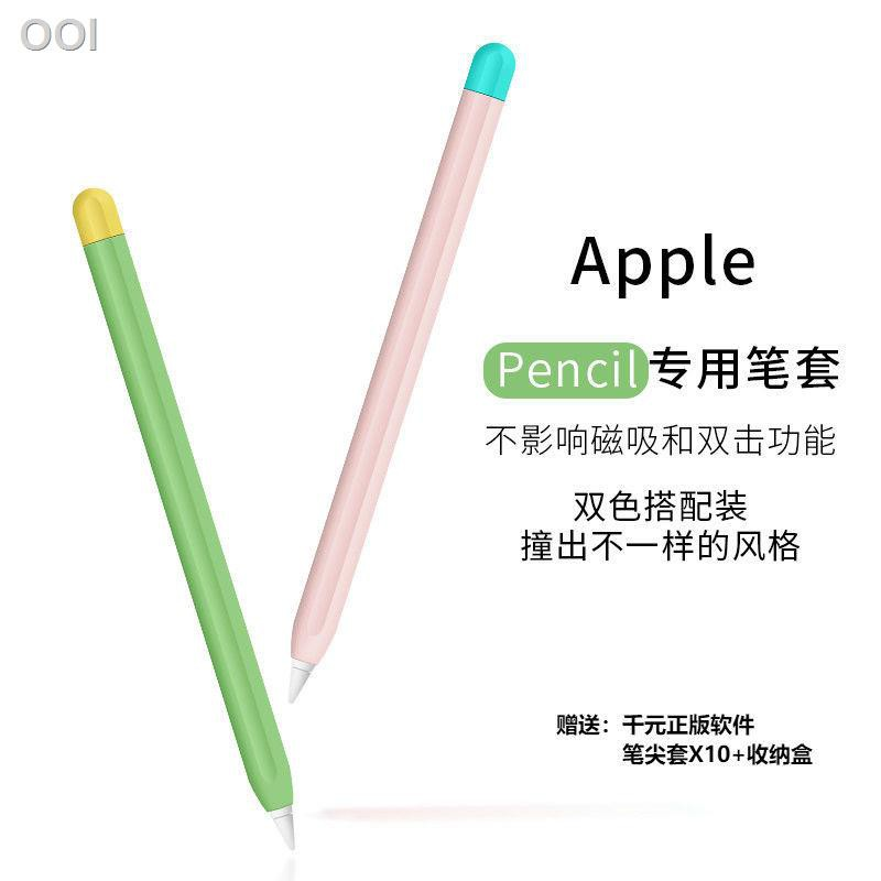 🔥สไตลัส Apple iPad🔥🔥รุ่นขายดี🔥ஐ☇❒Apple pencil pen case 1st generation 2nd brush tip 2 iPad stylus