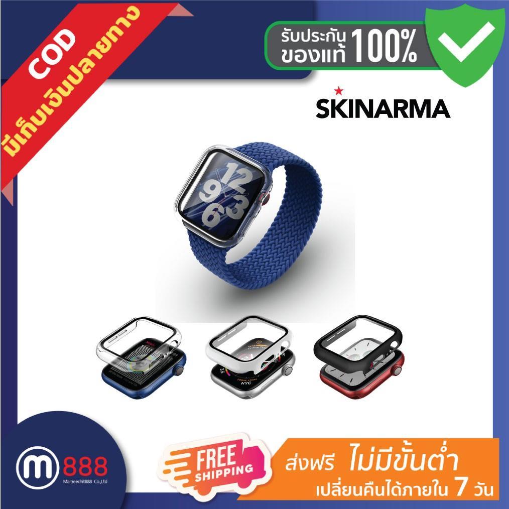 Fashion Skinarma Apple Watch Series SE / 6/5/4 Applewatch Cover Cover 38/40/42 / 44mm Gado Case Apple Watch Clock