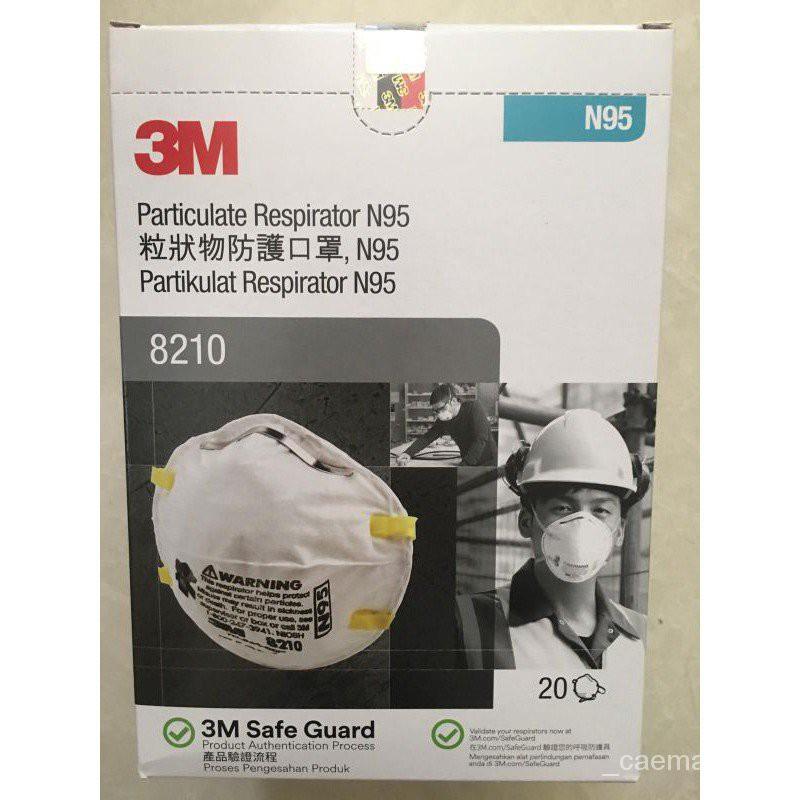 AS2E 3M 8210 N95 Mask (10pcs without box)