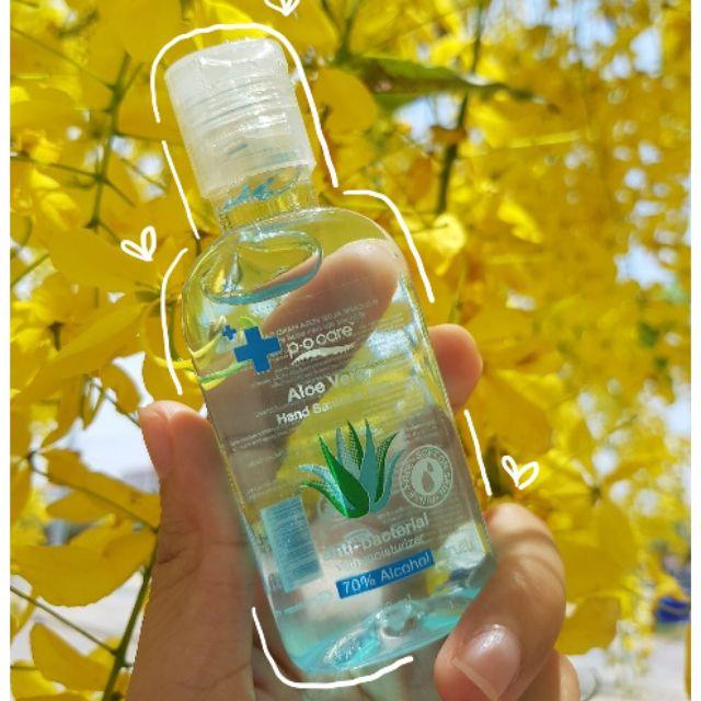 แอลกอฮอล์ล้างมือ เจลล้างมือ แอลกอฮอ alcohol gel 70% ขนาด 50 ml ไม่ต้องใช้น้ำ แห้งเร็ว สะอาด ปลอดภัย