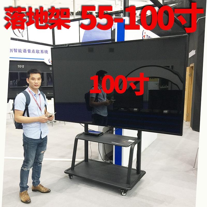 วางทีวี电视挂架移动落地支架教学触摸屏电视落地立式移动展示架32-100-นิ้ว