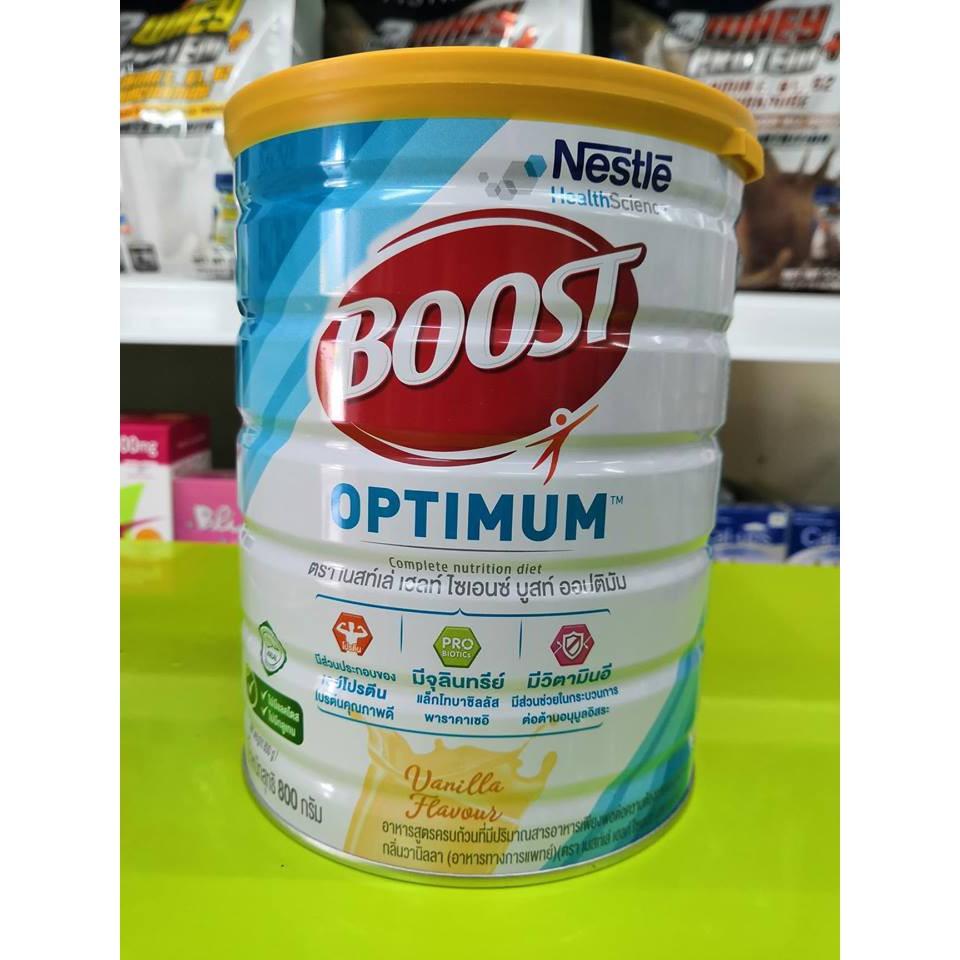 Boost Optimum 800 g บูสท์ ออปติมัม อาหารสูตรครบถ้วน กลิ่นวนิลา