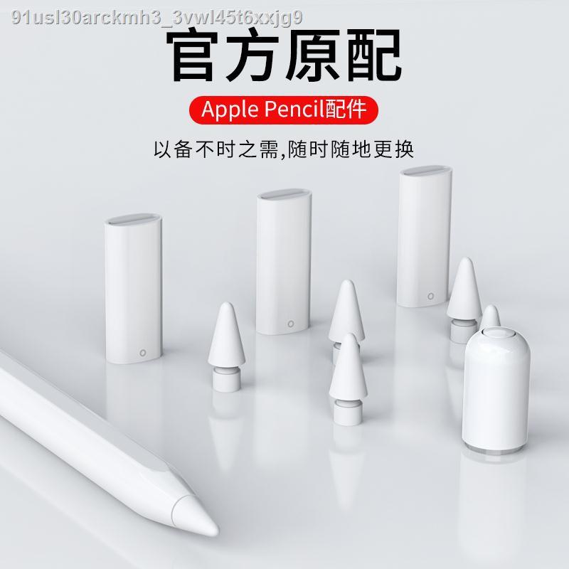【Lowest price】┇ﺴPZOZ เหมาะสำหรับ Apple Pencil tip ฝา iPencil, ฝาครอบป้องกันปลาย iPad, ฝาครอบปากการุ่นที่สองรุ่นแรก,
