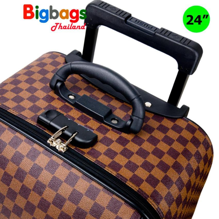 MZ Polo กระเป๋าเดินทาง ล้อลาก 4 ล้อคู่หลัง เซ็ทคู่ 24 นิ้ว/14 นิ้ว รุ่น New luxury 72824 (Brown) Jn3R