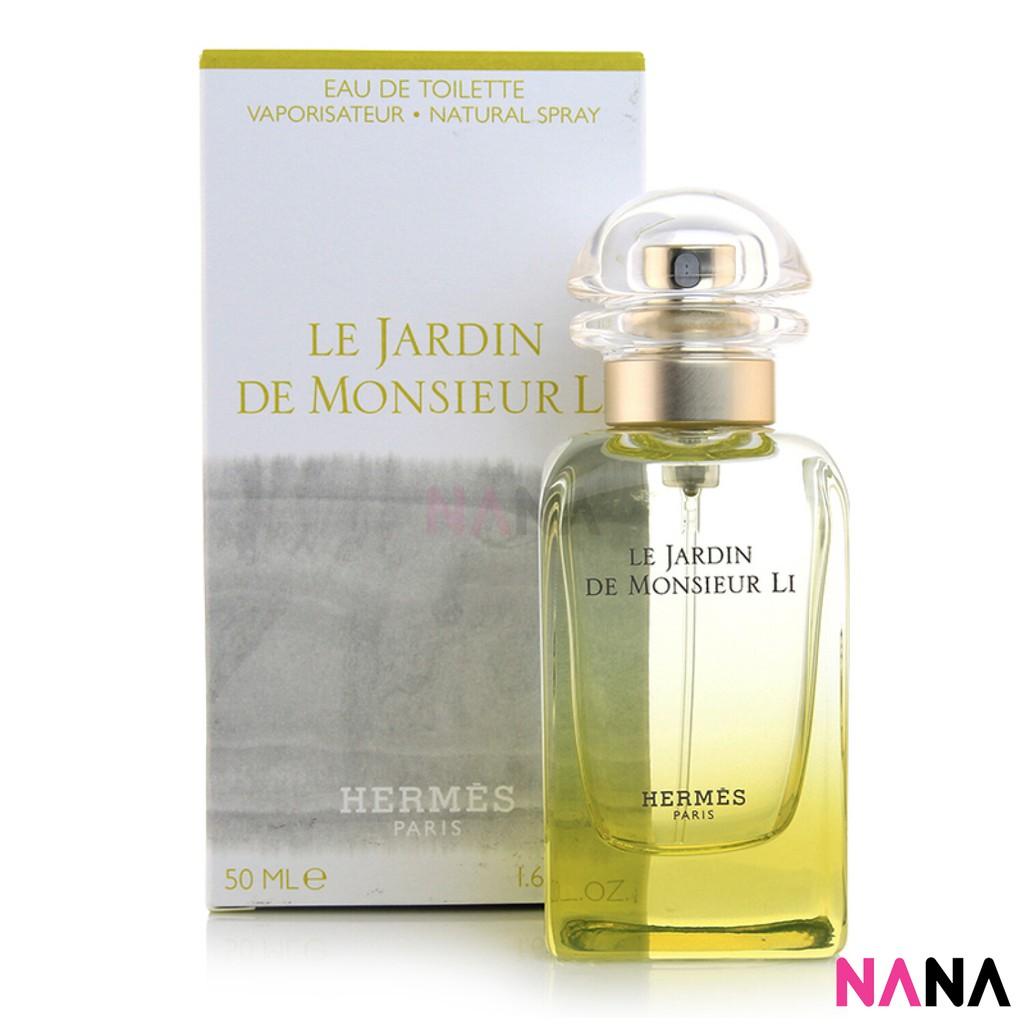 Le Hermes ToiletteedtFor Eau เฮอเมส De Li Women Jardin Monsieur น้ำหอมสำหรับผู้หญิง 50ml 3AR54jL