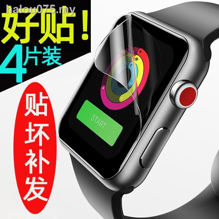 ツฟิล์มกันรอยหน้าจอแบบเต็มหน้าจอสําหรับ Applewatch6 Applewatch6 S5 1/2/3
