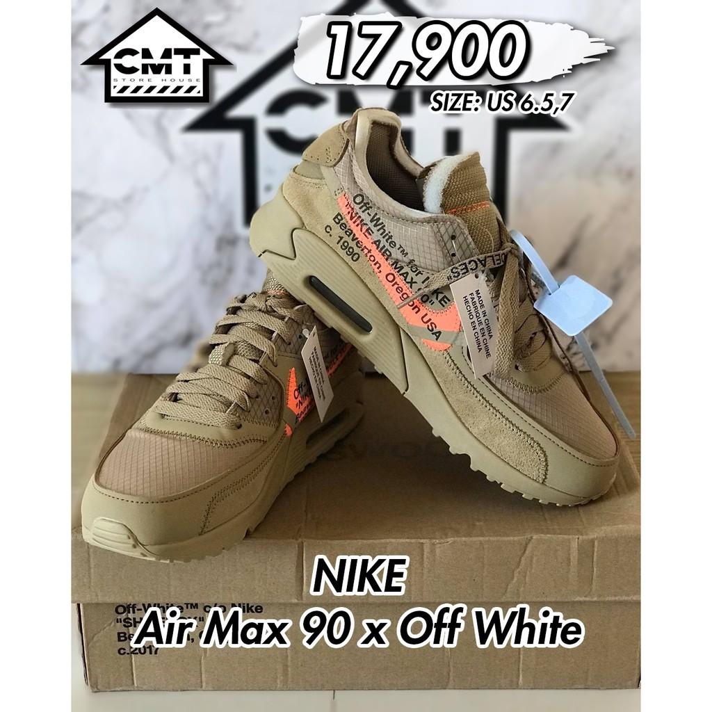 "NIKE Air Max 90 x Off White ""Desert Ore"" - CMT Storehouse"