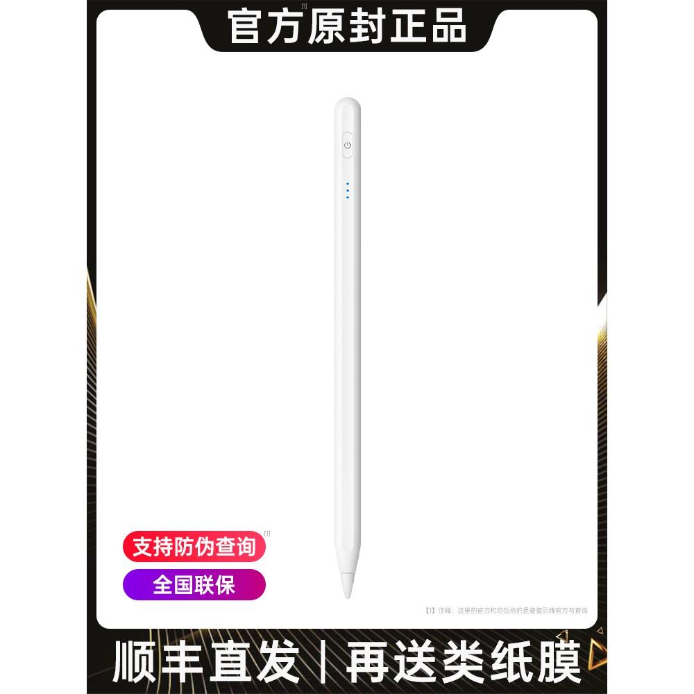 applepencilปากกา capacitiveipadแอปเปิลทัชipencilส่วน2020ป้องกันโดยไม่ได้ตั้งใจ7หนึ่ง2รุ่นที่สองmini5/6ลายมือpro11นิ้ว4สั