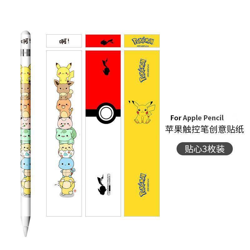 ปากกาแอ็ปเปิ้ลapple pencilสติกเกอร์ipencilสร้างสรรค์applepencilรุ่นปากกาสติกเกอร์รุ่นที่สองiP