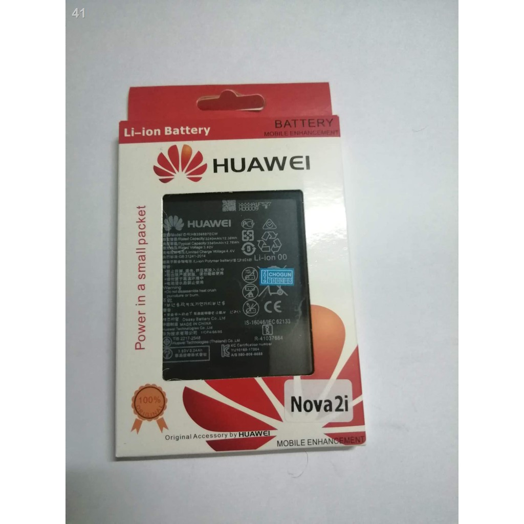 ♀❅✴Batterry Huawei Nova2i / Nova3i แบตโทรศัพท์มือถือ แบตมือถือ 💥รับประกัน 6 เดือน💥