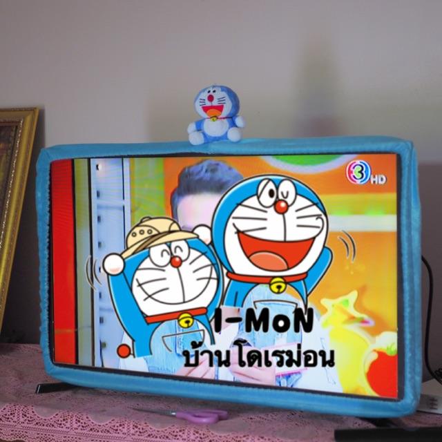 Doraemonครอบจอทีวี