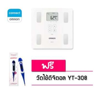 OMRON Body Composition Monitor HBF-222T+วัดไข้ YT308