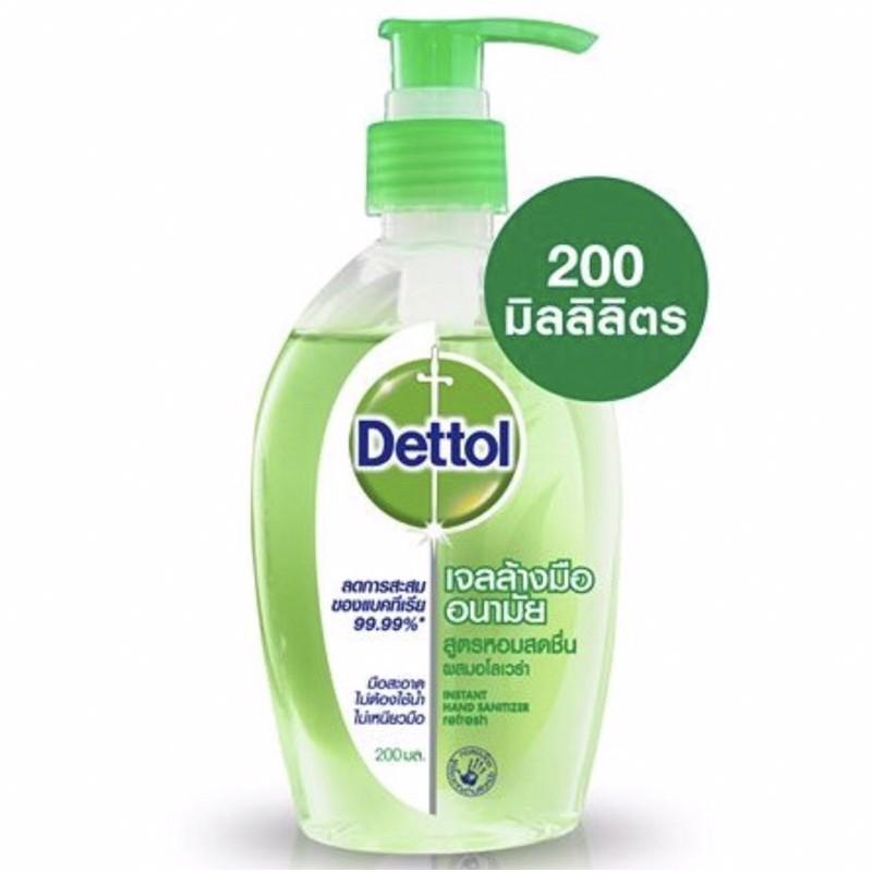 DETTOL เจลล้างมืออนามัย(ส่งทุกวัน)ผสมอโลเวล่า 200 มล.