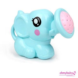 【OMB】New Cute Elephant Watering Pot Baby Bath Toy Beach Play Water Sand Tool