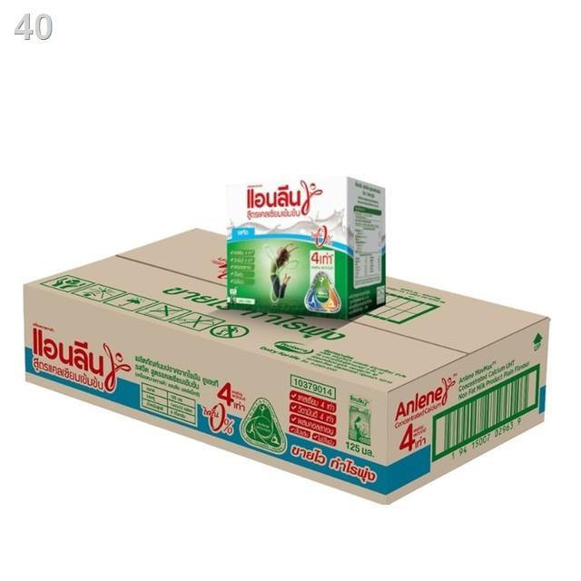 top sale❈☜☌[ขายยกลัง] แอนลีน มอฟแม็กซ์ นมยูเอชที สูตรแคลเซียมเข้มข้น 12x4x125 มล. (48 กล่อง)