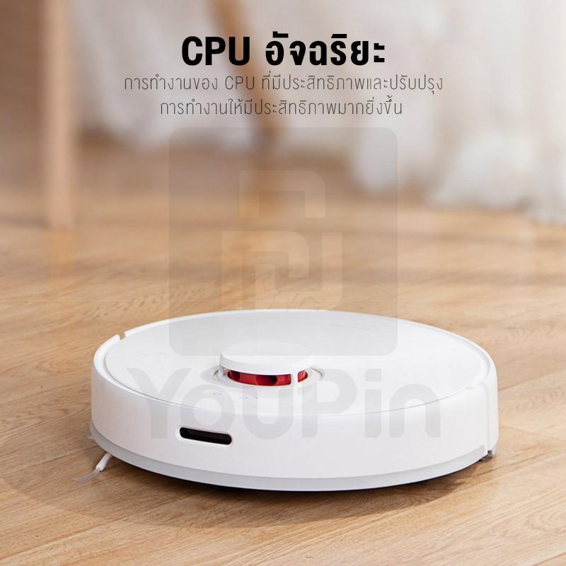 [รับ500C. SPCCB4QKCC] TROUVER Finder Robot LDS Mop cleaner Sweeper หุ่นยนต์ดูดฝุ่นอัฉริยะ เครื่องกวาดพื้น แรงดูด KoJS