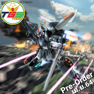 ⭐Pre-Order เม.ย.64⭐MG Mobile Ginn (1/100) (Gundam Model Kits)