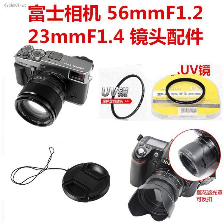 ฮูดกล้อง∋กล้อง Fuji X-Pro2 ไมโครเดี่ยว 56mmF1.2 เลนส์ 23mmF1.4 ฮูด + UV ฝาปิดเลนส์ 62 มม.