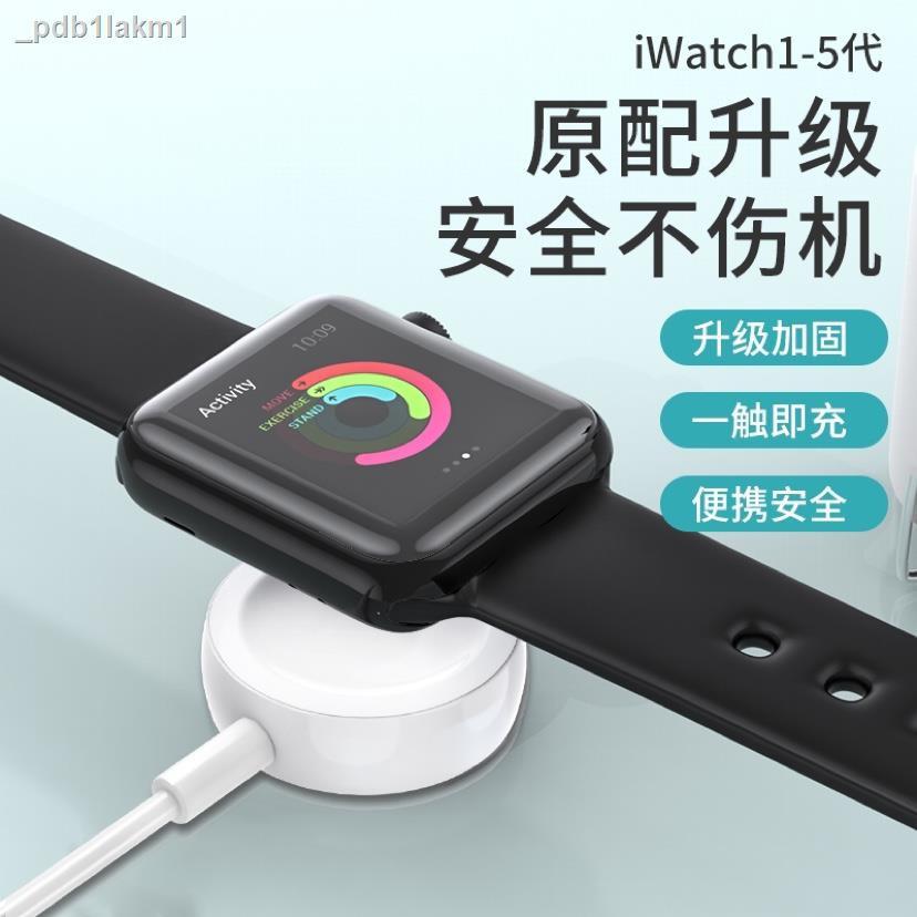 ที่ชาร์จมือถือ❁◊✎ใช้ได้กับ Apple watch charger universal iwatch5/4/3/2/1 รุ่น applewatch6 รุ่น series4 SE แท่นยึดสายไฟฐา