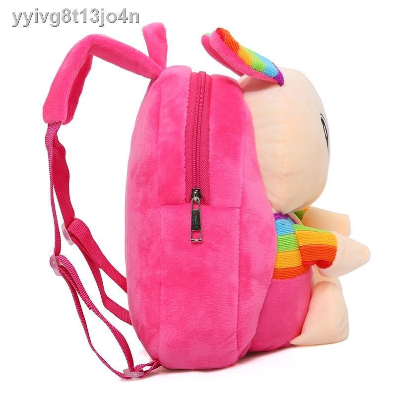 Kindergarten backpackกระเป๋าเป้อนุบาล✘อนุบาล 1-3 ปีเด็กผู้ชายและเด็กผู้หญิงกระเป๋าเป้สะพายหลังเดินทางเบาของขวัญวันเกิดก