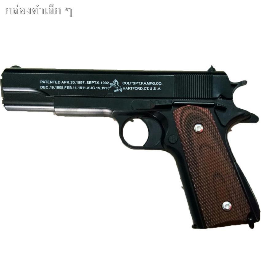 ◆Bank Ts ปืนเหล็กพังบีบอัดลมสั้นแม็กเหล็กง้างนกได้ช่องมีหลายรอบล้อคสไลค์ได้พร้อมปืนบี 300 นัด C.1911A