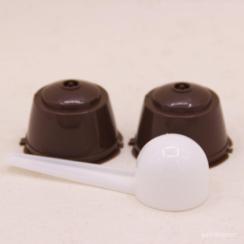 กาแฟแคปซูลเนสท์เล่สนุกเย็นแคปซูลเปลือกกาแฟกรองถ้วยแคปซูลเครื่องชงกาแฟกรองเปลี่ยนสุทธิทำซ้ำ2เท่านั้น-