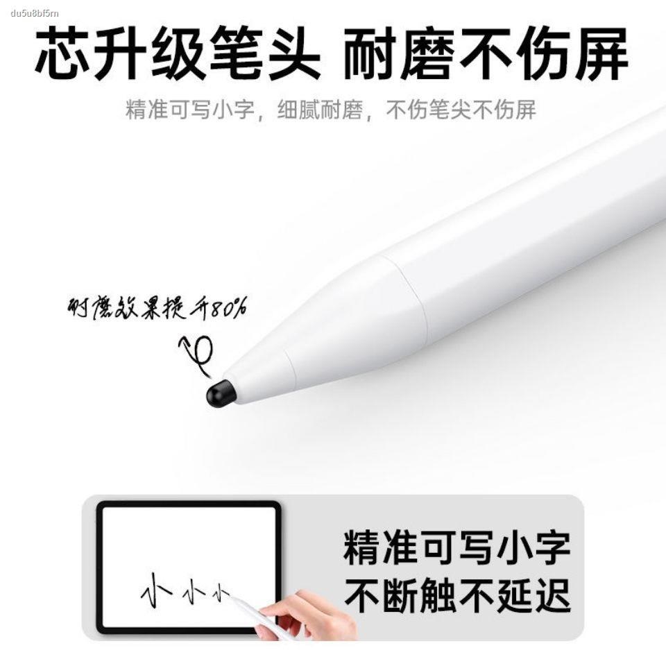 หัวปากกา applepencil 1สติ๊กเกอร์ applepencil 2❍✚[ ออน แท้] Huawei MatePad Stylus matepadpro Capacitance Stylus pencil G