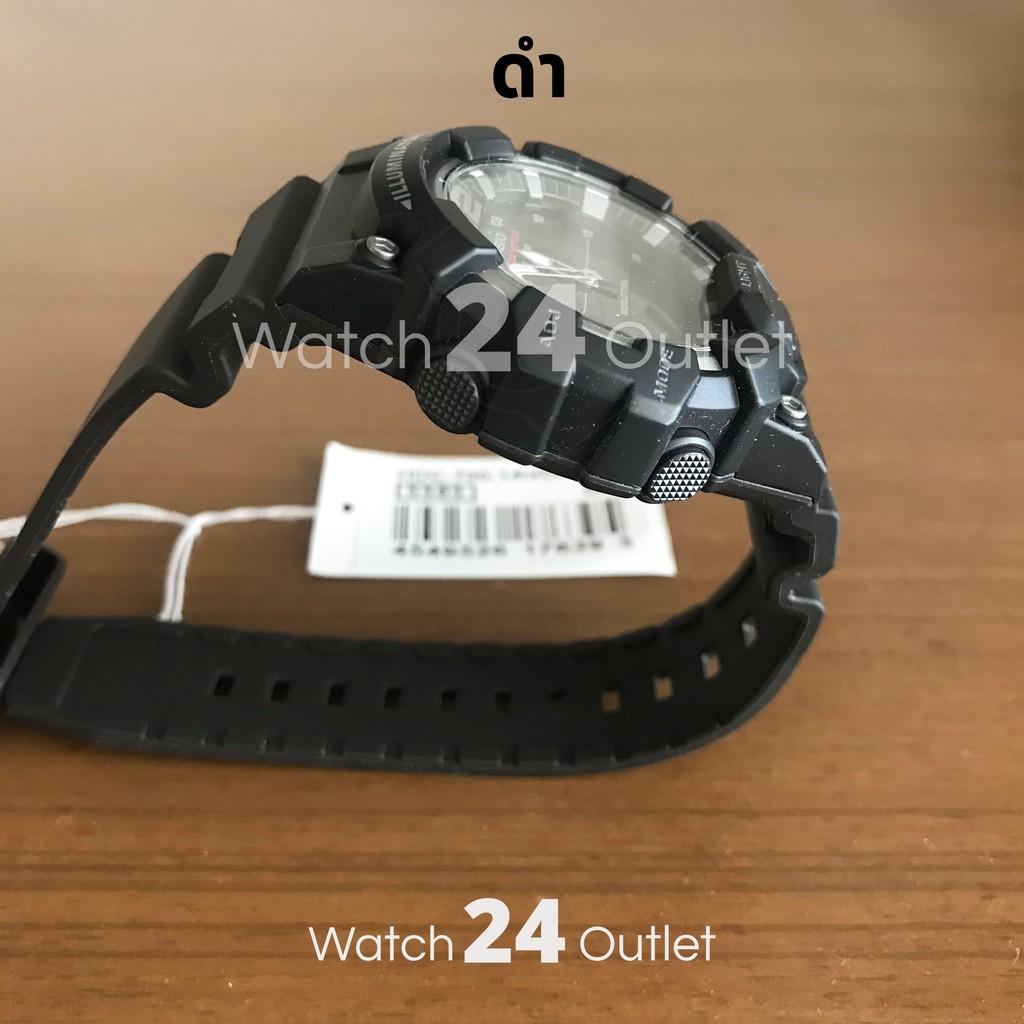 CASIO นาฬิกาผู้ชาย ทรง G-SHOCK รุ่น HDC-700 HDC700 สีดำ เขียว ทอง สายยาง พร้อมกล่อง 6gGD