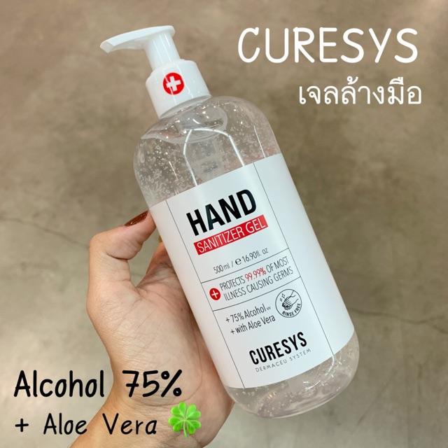❗️พร้อมส่ง เจลล้างมือ CURESYS ALCOHOL 75% 500 ml.