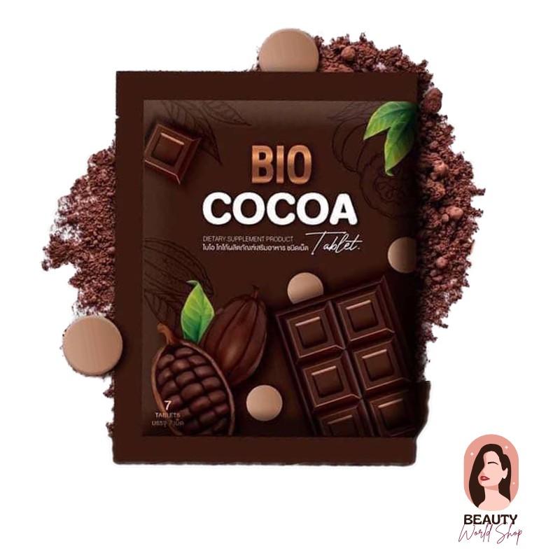 Bio Cocoa โกโก้คุมหิว สูตรดีท็อกซ์เจ้าแรก!