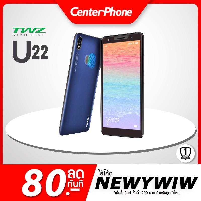 TWZ U22 (Ram1, Rom16) Android 6 0