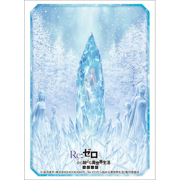 "Bushiroad Sleeve Collection HG ""Re: Zero -Starting Life in Another World- Hyouketsu no Kizuna"" Teaser Visual ver. Emilia"