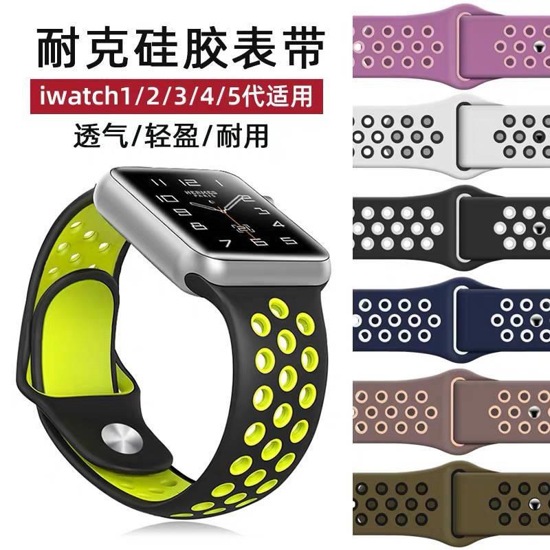สายนาฬิการะบายอากาศสําหรับ Applewatch 38mm / 42mm