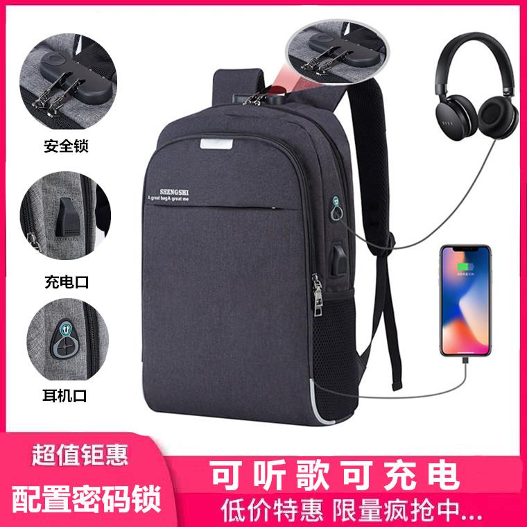 กระเป๋าคอมพิวเตอร์กระเป๋าเป้ 14 นิ้ว 15.6 กระเป๋าโน๊ตบุ๊คเดินทางเป้
