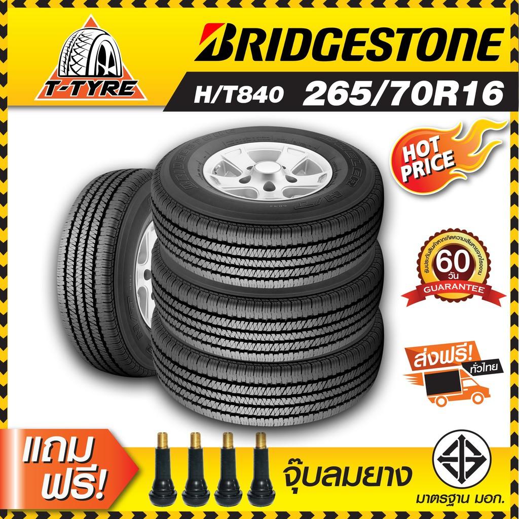 ยางขอบ16 BRIDGESTONE รุ่นDUELER H/T840 265/70R16 แถมฟรี จุ๊บยาง(ยาง1เส้น)