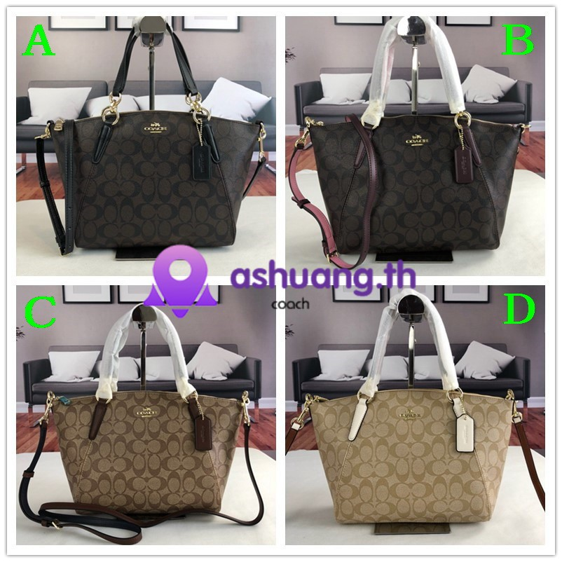 quality design a4a25 b2c0e ราคา จำกัด เวลา coach แท้ กระเป๋า/28989 แฟชั่น  กระเป๋าสะพายข้างผู้หญิง/กระเป๋าหนังแท้ กระเป๋าสะพาย