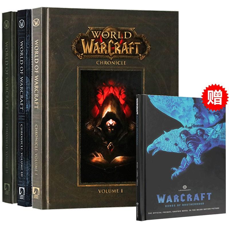 Hot Books World Of Warcraft Chronicle Vol 123 หนังสือภาษาอังกฤษสําหรับเด็ก